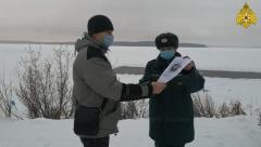 Инспекторы ГИМС МЧС России предостерегают граждан от выхода на лед